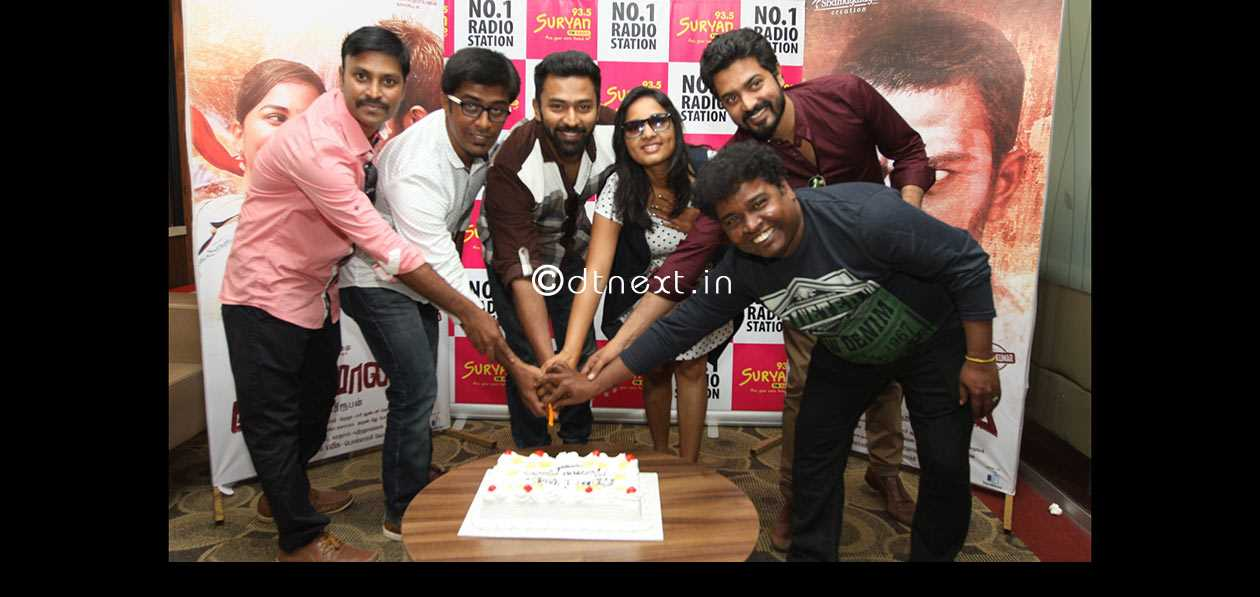 Stars come together for Mupparimanam